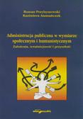 Przybyszewski Roman, Atamańczuk Kazimiera - Administracja publiczna w wymiarze społecznym i humanistycznym. Założenia, teraźniejszość i przyszłość