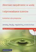 Dziadkiewicz Bogusław - Zbiorowe zaopatrzenie w wodę i odprowadzanie ścieków. Komentarz do przepisów. Umowy, taryfy, regulaminy, orzecznictwo