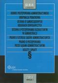 Kodeks postępowania administracyjnego Ordynacja podatkowa Ustawa o samorządowych kolegiach odwoławczych Ustawa o postępowaniu egzekucyjnym w administracji
