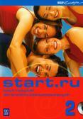Pado Anna - Start.ru 2 Język rosyjski dla średnio zaawansowanych z płytą CD