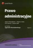 Niewiadomski Zygmunt, Cieślak Zbigniew, Lipowicz Irena, Szpor Grażyna - Prawo administracyjne