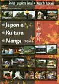 Japonia Kultura Manga tom 1. Świat z papieru i stali. Okruchy Japonii