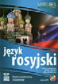 Lewandowska Halina, Stopińska Ludmiła, Wróblewska Halina - Język rosyjski Matura 2012 + CD mp3. Poziom podstawowy i rozszerzony