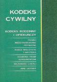 Jakubek Marek (oprac.) - Kodeks cywilny, kodeks rodzinny i opiekuńczy i inne akty prawne