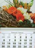 Kalendarz 2012 Kwiaty trójdzielny
