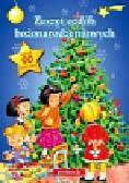 Warzecha Teresa, Hada Aleksandra - Zeszyt ozdób bożonarodzeniowych