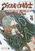 Hino Matsuri - Vampire Knight 4