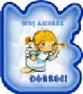 Fitzgerald Annie - Mój aniołek dobroci