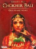 Rituparno Ghosh - Gra namiętności (Płyta DVD)