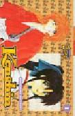 Watsuki Nobuhiro - Manga Kenshin tom 1