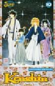Watsuki Nobuhiro - Manga Kenshin 10