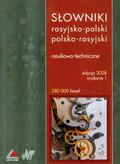 Słowniki rosyjsko-polski, polsko-rosyjski