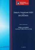red. Stefański Marian - Zeszyty Naukowe WSEI seria Ekonomia nr 3 (1/2011). Zeszyt tematyczny Węzły gordyjskie rozwoju Polski Wschodniej