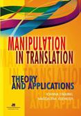 Manipulation in translation Theory and applications