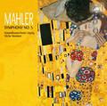Gewandhausorchester Leipzig, Vaclav Neumann - Mahler: Symphony No. 5