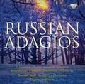 Russian State Symphony Orchestra, Evgeny Svetlanov - Russian Adagios