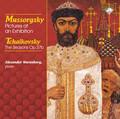 Alexander Warenberg - Mussorgsky: Pictures at an Exhibition / Tchaikovsky: The Seasons Op. 37b