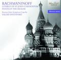 Russian State Symphony Capella, Valery Polyansky - Rachmaninoff: Liturgy Of St. John Chrysostom