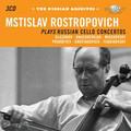Mstislav Rostropovich - Mstislav Rostropovich plays Russian Cello Concertos