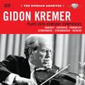 Gidon Kremer - Gidon Kremer plays 20th Century Composers. Karayev - Kupkovic - Prokogiev - Schoenberg - Stockhausen - Webern