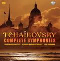 Vladimir Fedoseyev, Gennady Rozhdestvensky, Yuri Simonov - Tchaikovsky: Complete Symphonies