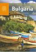 Sendek Robert - Bułgaria Pejzaż słońcem pisany