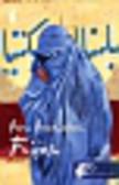 Prochazkova Petra - Friszta. Opowieść kabulska