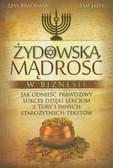 Brackman Levi - Żydowska mądrość w biznesie. Jak odnieść prawdziwy sukces dzięki lekcjom z Tory i innych starożytnych tekstów