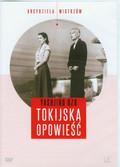 Yasujiro Ozu, Kogo Noda - Tokijska opowieść