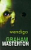 Masterton Graham - Wendigo
