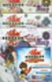 Bakugan Księga Mocy część 4-6 + VCD Pakiet