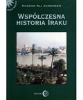 Jamsheer Hassan Ali - Współczesna historia Iraku