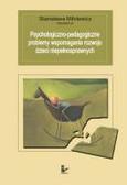 Psychologiczno pedagogiczne problemy wspomagania rozwoju dzieci niepełnosprawnych