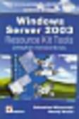 Wilczewski Sebastian, Wrzód Maciej - Windows Server 2003 Resource Kit Tools. Leksykon kieszonkowy