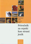 Liber Katarzyna, Prpa Slavica - Prirucnik za srpski kao strani jezik
