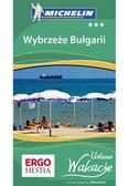 praca zbiorowa - Wybrzeże Bułgarii Udane Wakacje