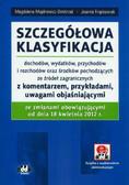 Majdrowicz-Dmitrzak Magdalena, Frąckowiak Joanna - Szczegółowa klasyfikacja dochodów, wydatków, przychodów i rozchodów oraz środków pochodzących ze źródeł zagranicznych z komentarzem, przykładami, uwagami objaśniającymi ze zmianami obowiązującymi od dnia 18 kwietnia 2012 r. (z suplementem elektronicz