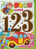 123 Blok zadań 6-8 lat