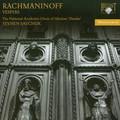 The National Academic Choir of Ukraine 'Dumka', Yevhen Savchuk - Rachmaninoff: Vespers