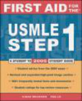 Tao Le,Vikas Bhushan - First Aid for USMLE Step 1 2005