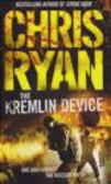 Chris Ryan,Ch Ryan - Kremlin Device