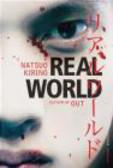 Natsuo Kirino,N Kirino - Real World