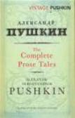 Aleksandr Sergeevich Pushkin,A Pushkin - Complete Prose Tales