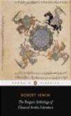 Robert Irwin,R. Irwin - Penguin Anthology of Classical Arabic Literature