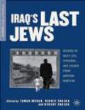 Robert Shasha,Dennis Shasha,Tamar Morad - Iraq`s Last Jews