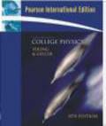 Robert Geller,Hugh Young - College Physics with Mastering Physics