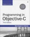Stephen G. Kochan - Programming in Objective-C
