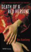 Qiu Xiaolong - Death of a Red Heroine