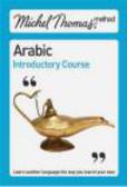 Mahmoud Gaafar,Jane Wightwick,J Wightwick - Arabic Introductory Course Cd
