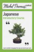 Niamh Kelly,Helen Gilhooly,H Gilhooly - Japanese Introductory Course Cd